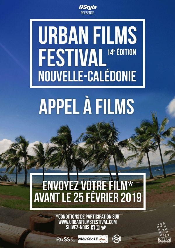 Urban Films Festival a