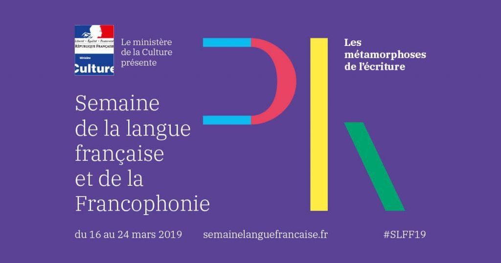 Semaine Francophonie 2019